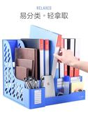 文件架多層框辦公用品收納盒置物盤籃書架簡易桌上書立桌面帶筆筒潮流前線