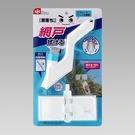 日本進口-激落 手持噴霧輕鬆清掃紗窗刷
