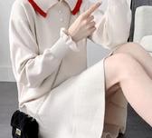 學院風減齡娃娃領針織洋裝秋裝 年新款寬鬆大碼魚尾毛衣裙子 科炫數位