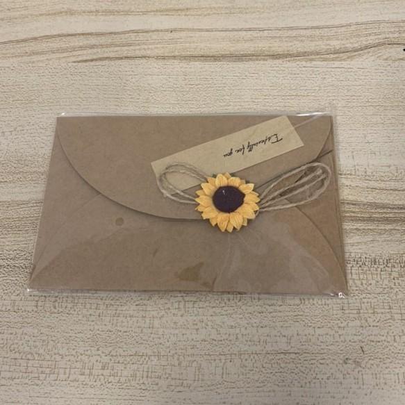 『顏色隨機』復古手工創意賀卡信封向日葵學生生日小卡片母親節賀卡(16公分/777-7424)