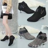 靴子 短靴女韓絨面細跟中跟馬丁靴尖頭百搭短筒高跟鞋子 伊鞋本鋪