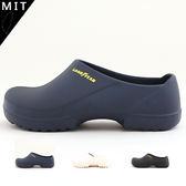 男款 GOODYEAR 素面防水止滑 工作鞋 雨鞋 MIT製造 59鞋廊