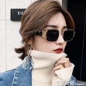 歐美時尚街拍加寬粗腿太陽鏡女潮人小框方形氣質墨鏡男士防紫外線 卡布奇諾