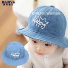童帽  夏日必備HAPPY皇冠魚夫帽 (單色)  寶貝童衣