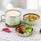 304不銹鋼保溫飯盒兒童便當盒學生餐盒成人快餐杯帶蓋碗韓國飯缸  Cocoa