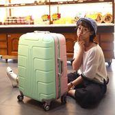 拉桿箱萬向輪行李箱鋁框箱包密碼箱20寸登機箱24寸可愛行李箱  igo 居家物語