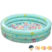 兒童充氣球池室內家庭三環家用水池嬰兒海洋游泳池加厚【淘嘟嘟】