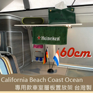 ※【套餐組】60cm車室層板+B款層板 專用款 California Beach Coast Ocean露營車 置物 收納 T5 T6 T6.1 台製