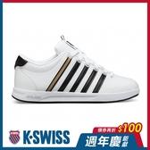 K-SWISS Court Pro S CMF時尚運動鞋-男-白/黑