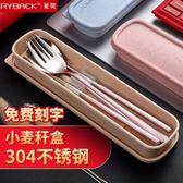 聖誕節交換禮物-筷子勺子套裝長柄便攜式餐具三件套 外帶叉子學生成人創意可愛盒
