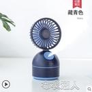 F4噴霧制冷USB小型風扇帶加濕器靜音辦...