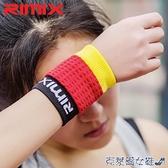 運動護腕 RIMIX高科技擦汗散熱護腕 男女騎行跑步健身籃球吸汗運動護具手腕 快速出貨