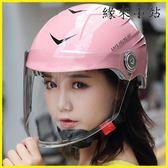 機車安全帽電瓶電動機車頭盔機車安全帽