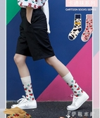 熱銷襪子女潮流ins中筒襪秋冬網紅街頭秋季長筒襪子女堆堆襪日系 伊鞋本鋪