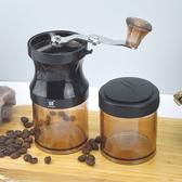 手搖磨豆機 咖啡家用小型粉碎機迷你便捷咖啡研磨豆機手動磨粉機 魔法鞋櫃