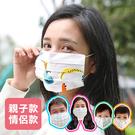 口罩套 口罩保護套 涼感 純棉 平面 立體 口罩防護套 保護套 防護口罩套【Y002】米菈生活館