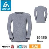 【速捷戶外】瑞士ODLO 10459 warm 兒童機能銀纖維長效保暖底層衣 (灰),保暖衣,衛生衣