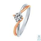 ﹝鑽石屋﹞30分雙色k金鑽戒 鑽石戒指 新娘物語雜誌推薦款  DA018487