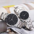 時尚韓國韓版男學生簡約手錶