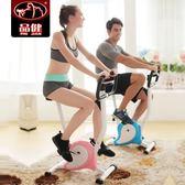 健身車動感單車家用健身自行車靜音健身器材腳踏運動車 igo智能生活館