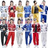 演出服女現代舞青春亮片成人新款爵士舞男街舞啦啦操舞臺舞蹈服裝