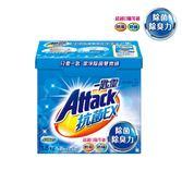 一匙靈Attack抗菌EX超濃縮洗衣粉1.8KG【屈臣氏】