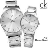 CK / K4D2114Z.K4D2214Z.K4D2314Z / Classic紐約前衛羅馬時尚 瑞士機芯 不鏽鋼情人對錶 手錶 黑色 38mm+32mm+24mm