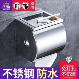 免打孔紙巾盒 衛生間不銹鋼廁紙盒捲紙盒廁所擦手紙盒紙巾架 阿宅