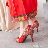 秀禾鞋復古典高跟粗跟婚鞋刺繡花紅色新娘鞋細跟綢緞面上轎女單鞋   (PINKQ)