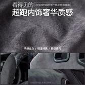 汽車頭枕護頸枕靠枕車用座椅記憶棉車內用品一對車載枕頭頸椎四季 DF