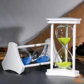優一居 沙漏 沙漏計時器 30分鐘 居客 酒柜 裝飾品 擺件
