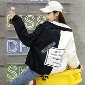 韓版原宿風BF情侶裝拼色上衣2018春秋新款女學生寬鬆棒球服外套潮  圖拉斯3C百貨