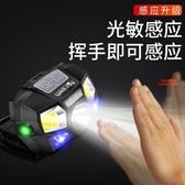 LED感應釣魚頭燈強光充電超亮防潑水超輕迷你頭戴式手電筒戶外夜釣 聖誕鉅惠8折