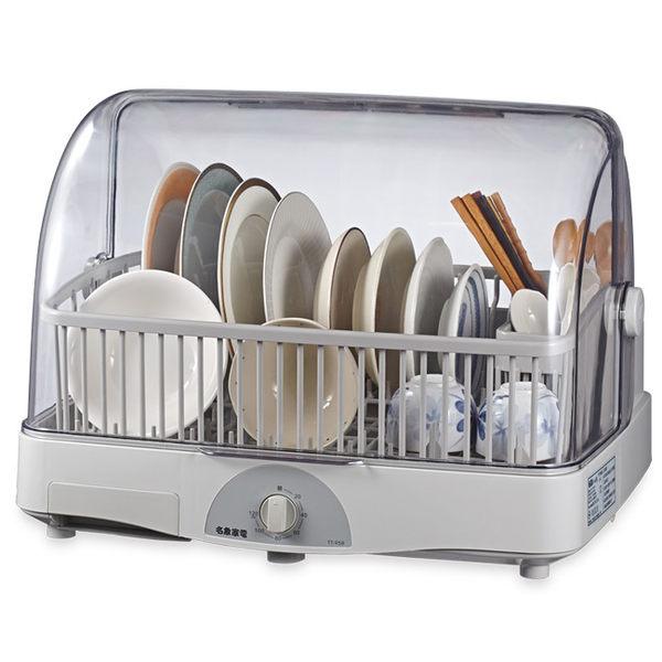 ★名象★溫風循環式烘碗機 TT-958