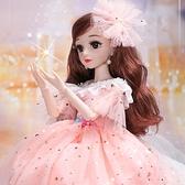 60厘米芭比娃娃大號洋娃娃套裝禮盒女孩公主【奇妙商舖】