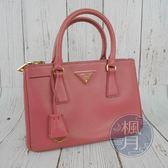 BRAND楓月 PRADA BN2316 桃紅殺手包 手提包 側背包 精品包