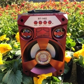 手提便攜式藍牙音箱廣場舞插卡收音機七彩燈戶外低音炮迷你小音響