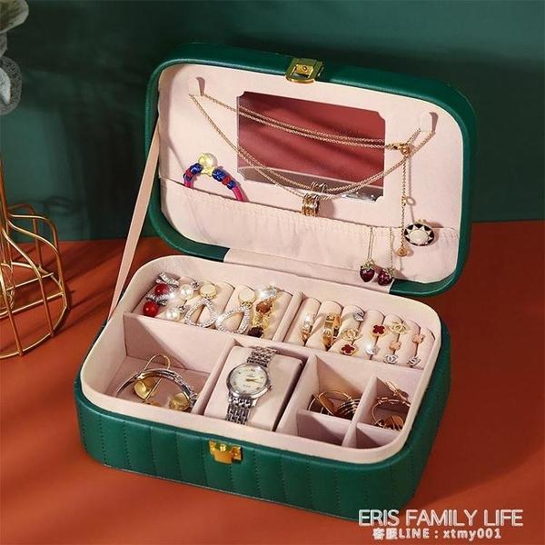 首飾收納盒大容量手飾品家用超大多功能帶鎖鏡子項錬耳環網紅同款 艾瑞斯