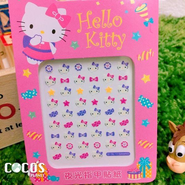三麗鷗正版授權 HELLO KITTY 凱蒂貓 新一代KT夜光指甲貼紙 美甲貼 指甲貼 G款 COCOS PX025