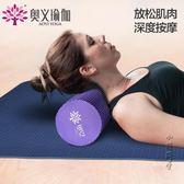 泡沫肌肉放鬆滾軸瑜伽柱 igo