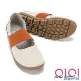 娃娃鞋 寬帶鬆緊撞色真皮娃娃鞋(米白)*0101shoes 【18-8266mi】【現貨】