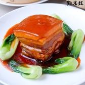 【年後到貨2/5】點水樓-*中式精緻上海菜肴-點水烤方(附荷葉夾)