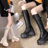 小個子不過膝靴內增高女鞋2020新款馬丁靴10cm厚底長靴瘦瘦高筒靴 蘿莉新品