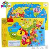 積木木質拼圖3-5-6-7歲以上早教益智力中國世界地圖地理認知玩具WD 至簡元素