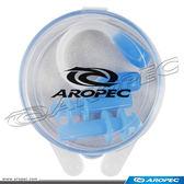 耳塞/鼻夾 (多色可選)  NC-2 【AROPEC】