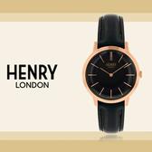 Henry London英國前衛品牌ICONIC復刻時尚腕錶HL34-S-0218公司貨