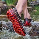 速干涉水鞋男溯溪鞋輕便男女鞋透氣防滑