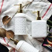 ZJ HOME  北歐風Z*ARA浮雕簡約范衛浴乳液瓶/洗手液瓶