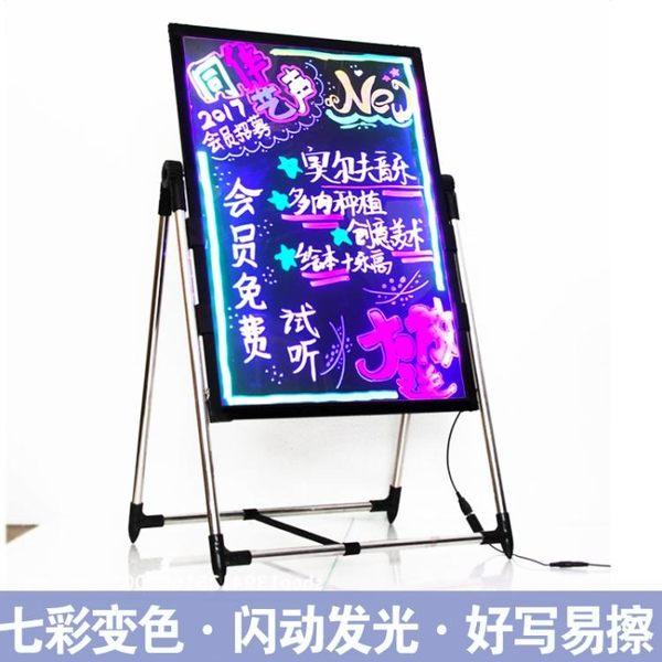 LED熒光板光視達電子熒光板手寫led廣告牌夜光閃光發光寫字屏黑板 滿598元立享89折