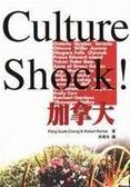 (二手書)Culture Shock!加拿大